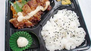 SAVE ON チキン南蛮弁当298円